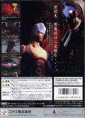 Castlevania: Legacy of Darkness Nintendo 64 Back Cover