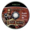 Jade Empire (Limited Edition) Xbox Media Bonus Disc