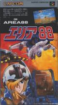 U.N. Squadron SNES Front Cover