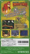 Donkey Kong Country SNES Back Cover