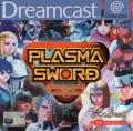 Plasma Sword: Nightmare of Bilstein Dreamcast Front Cover