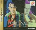 Policenauts SEGA Saturn Other Jewel Case - Front
