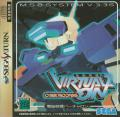 Cyber Troopers Virtual On SEGA Saturn Front Cover