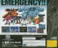 Cyber Troopers Virtual On SEGA Saturn Back Cover
