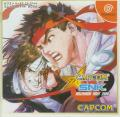 Capcom vs. SNK Dreamcast Front Cover
