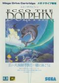 Ecco the Dolphin Genesis Front Cover