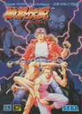 Fatal Fury Genesis Front Cover