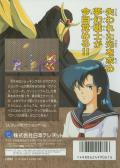 Valis Genesis Back Cover