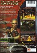 Jade Empire (Limited Edition) Xbox Back Cover