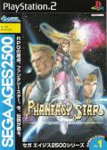 SEGA AGES 2500 Vol.1: Phantasy Star - Generation:1 PlayStation 2 Other Keep Case - Front