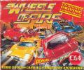 Wheels of Fire Commodore 64 Front Cover