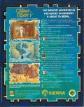King's Quest V: Absence Makes the Heart Go Yonder! DOS Back Cover