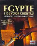 Egypt 1156 B.C.: Tomb of the Pharaoh Windows Front Cover