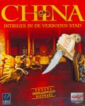 China: The Forbidden City Windows Front Cover