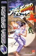 Street Fighter Alpha: Warriors' Dreams SEGA Saturn Front Cover