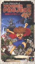 Wonder Project J: Kikai no Shōnen Pino SNES Front Cover