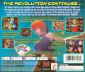 Dance Dance Revolution: Konamix PlayStation Back Cover