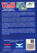 UMS: The Universal Military Simulator Atari ST Back Cover