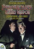 Sherlock Holmes: Secret of the Silver Earring Windows Other Keep Case (Front) - Sherlock Holmes and the Secret Weapon