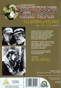 Sherlock Holmes: Secret of the Silver Earring Windows Other Keep Case (Back) - Sherlock Holmes and the Secret Weapon