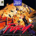 Fury³ Windows Other Jewel Case - Front