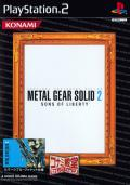 Metal Gear Solid 2: Sons of Liberty PlayStation 2 Other Keep Case - Front