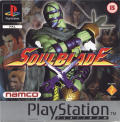 Soul Blade PlayStation Front Cover