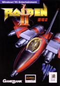 Raiden II Windows Front Cover