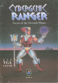 CyberGenic Ranger: Secret of the Seventh Planet DOS Front Cover