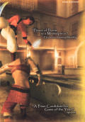 Prince of Persia: The Sands of Time Windows Inside Cover Right Flap