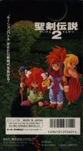 Secret of Mana SNES Back Cover