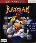 Rayman: Gold Windows Front Cover