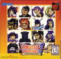 Samurai Shodown II Neo Geo Pocket Color Front Cover