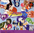 King of Fighters R-2 Neo Geo Pocket Color Front Cover