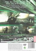 The Matrix: Path of Neo PlayStation 2 Back Cover