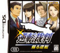 Phoenix Wright: Ace Attorney Nintendo DS Front Cover