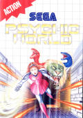 Psychic World SEGA Master System Front Cover