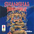 Shanghai: Triple-Threat 3DO Other Jewel case - Front