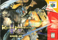 Killer Instinct Gold Nintendo 64 Front Cover