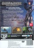 Ghost in the Shell: Stand Alone Complex PlayStation 2 Other Keep Case - Back