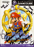 Super Mario Sunshine GameCube Front Cover Signed by Charles Martinet