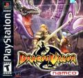 Dragon Valor PlayStation Front Cover