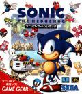 Sonic the Hedgehog Game Gear Front Cover