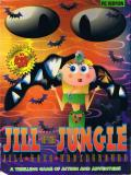 Jill of the Jungle: Jill Goes Underground DOS Front Cover