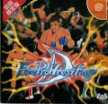 Fire Pro Wrestling D Dreamcast Front Cover
