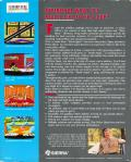Police Quest: In Pursuit of the Death Angel Amiga Back Cover