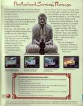 The Last Ninja DOS Back Cover