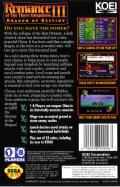 Romance of the Three Kingdoms III: Dragon of Destiny Genesis Back Cover
