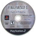Final Fantasy XI Online: Chains of Promathia PlayStation 2 Media