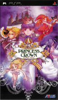 Princess Crown PSP Front Cover